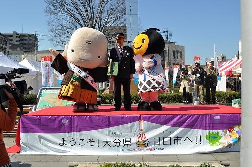 日田駅リニューアルイベント1