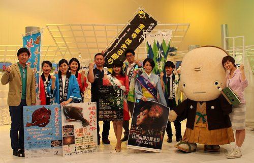 一緒に出演した姫島村・九重町・日田市で記念写真!