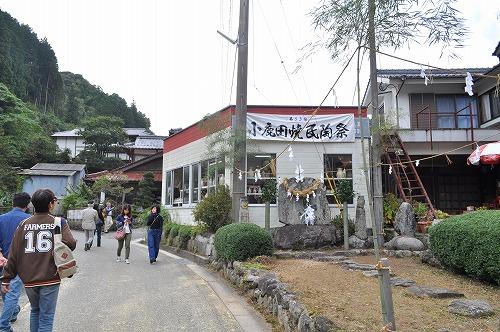 小鹿田焼民陶祭1