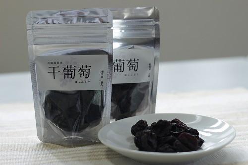 天領純果実 干葡萄 / 420円