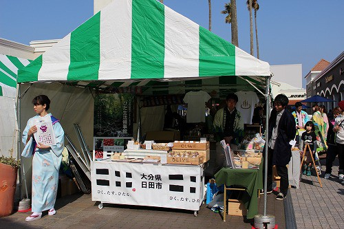 日田市のブースです。