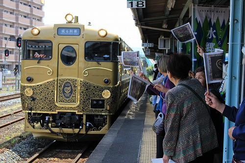 或る列車、初運行!