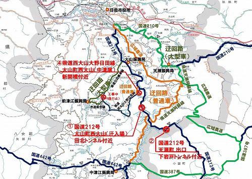 日田の迂回道路図https://www.city.hita.oita.jp/content/000032684.pdf