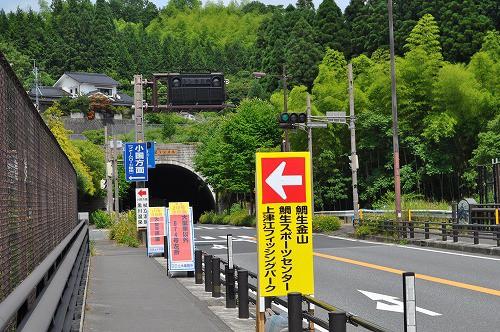 大部トンネル前「大部交差点」