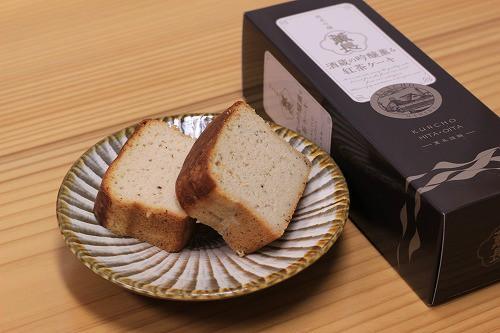 酒蔵の吟醸薫る紅茶ケーキ